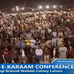 The founder & leader of #MQM Mr. Altaf Hussain addressing to the #SufiConference #Lahore #Pakistan http://t.co/aTohACXNMh