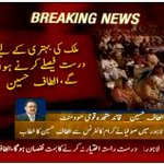Correct measures to be taken for the betterment of #Pakistan: #AltafHussain #SufiConference #MQM http://t.co/za9woIA5Xq""