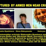 These are the three Ukrainian women reportedly kidnapped while trying to cross into #Crimea today. #Ukraine http://t.co/nnvAZTogDz