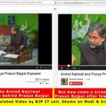 RT @AAP_Global: Doctored video of @ArvindKejriwal but #WeTrustArvind @ArvindKejriwal @AamAadmiParty http://t.co/qfinFeaTnR