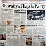 "They should organise ""Run for Unity in BJP"" ""@AbrahamRoyMani: BJP is divided house. Will self destruct http://t.co/MCpvJ0cBO2"""