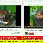 RT @im_kv: Here is Proof.. Proof should go viral now.. (manupulated Video by BJP IT cell which claims Expose now Busted) http://t.co/muRQ6BDcPu