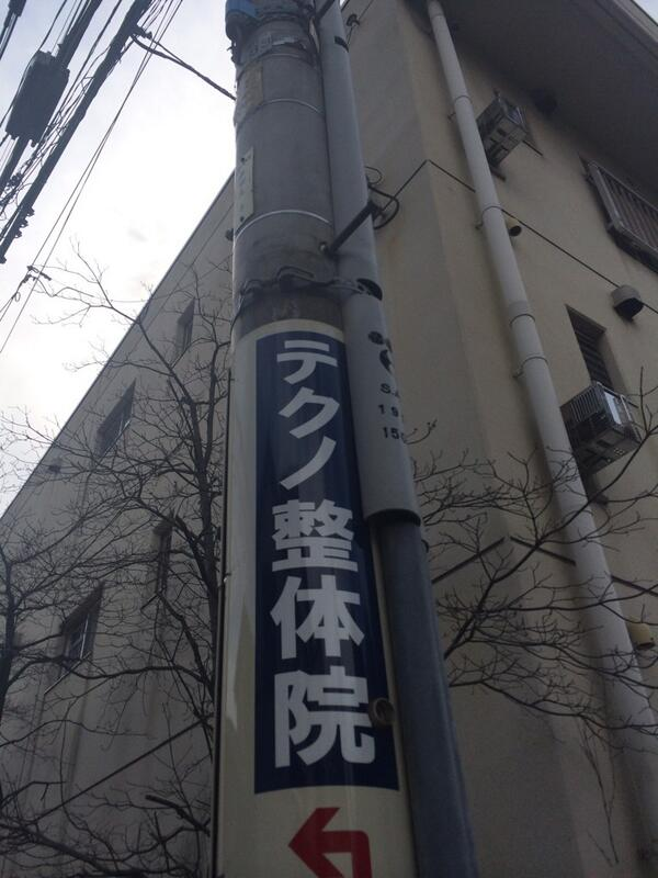 【おっpい】高橋幸宏・総合スレpart36【ポロリ】YouTube動画>26本 ->画像>10枚