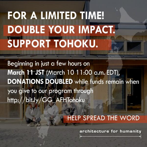 Less than 12 hours until @GlobalGiving 's Japan Matching Campaign begins! Double your impact starting 3/11 0:00AM JST http://t.co/x2k4iV0PRm