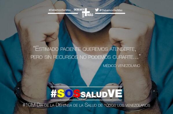"""@vanedla: ""Estimado paciente queremos atenderte,  pero sin recursos no podemos curarte"" #SOSSaludVE http://t.co/NCPqt2Vv0t"""