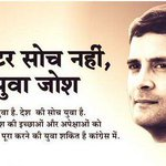 RT @jiteshtrapasiya: Rahul Gandhi at balasinor Today you will also see the Face of Congress #KattarSochNahiYuvaJosh http://t.co/a1Am3q27T0