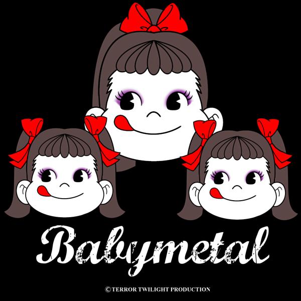 """そのうちキティメタルも出そうな。""""@IDBabymetal: RT @666mememe: 不二家ベビメタ #BABYMETAL http://t.co/rNX0KpLBDE"""""""