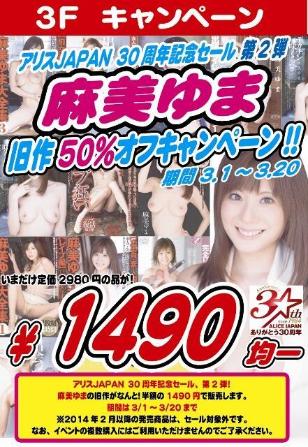 【余命残り?】麻美ゆま Part.44【まゆみさぁん♪】xvideo>2本 ->画像>37枚