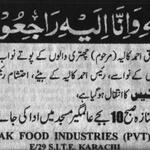 Obituary Notice of Abdullah, young Director of DANPAK, shot to death outside factory in SITE #Karachi last evening http://t.co/jQYSCT2eZi