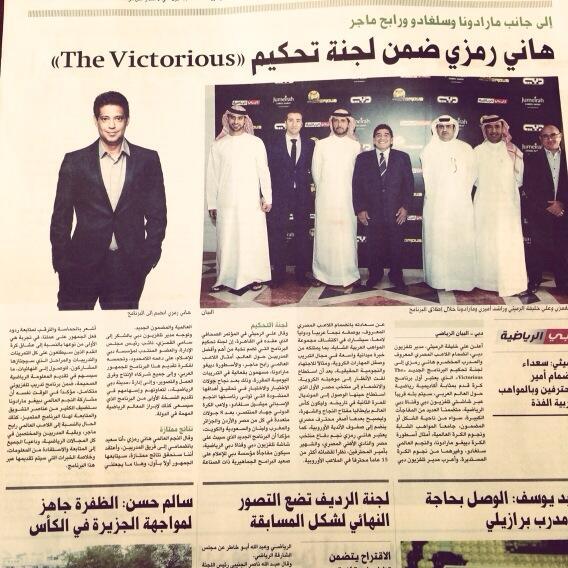 RT @malafridi: هاني رمزي ينضم الى #TheVictorious @dubaimediainc http://t.co/o5Q9Ojc7WJ
