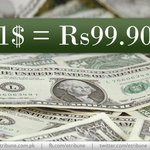 Rupee strengthens against dollar http://t.co/nKBgpmVgUv #Pakistan http://t.co/ZrM1VT3sgY