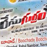 It's goona be a super Sunday :) almost all the artist r performing :) excited :) #RaceGurram audio on the 16 th :) http://t.co/SZqbMjR0ei