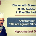 Dinner with @ArvindKejriwal @ 10,000/- in Five star hotel, in Nagpur. n they say v r against VIP Culture. http://t.co/wHuRkLR8J2 #OnlyNaMo