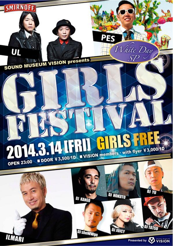 【本日】3/14(金)GIRLS FESTIVAL WHITE DAY SP @VISIONTOKYO LIVE UL @MCU @akalittle_ PES @pepes_jp http://t.co/veBrCBqUMD