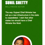#OnlyNaMo http://t.co/dBuNJYsH6N Sunil Shetty: The way Modi ji has setup a new Infrastructure, is... http://t.co/mS9WSCKaXb