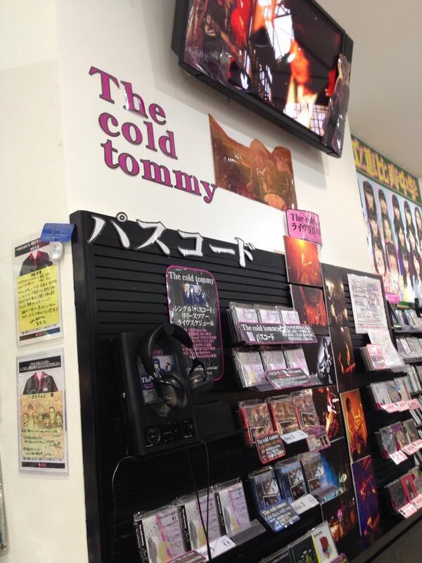今日の川崎HMVはすごかった! 松原さんの地元という事で、でっかい画面にMV、トミーのCDのコーナーとライブ写真も10枚程展示などなど! 愛され過ぎだちゃんまつ!笑 こんなトミーで溢れたクレイジーな素晴らしいお店!近所の人は是非! http://t.co/KFmCyclfOV