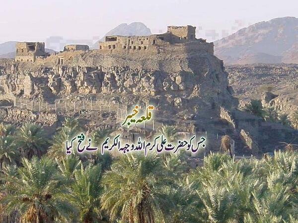 I lifted the gate of #Khaybar not with my physical strength, but with the strength of my Soul #YaAli يا امير المومنين http://t.co/iXWzf7T3Yy