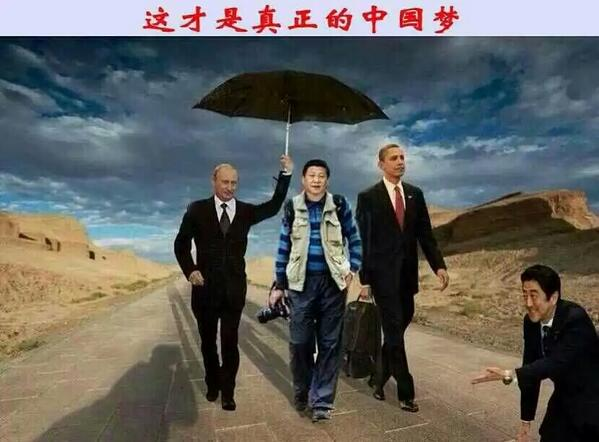 @HeQinglian 好图不可错过:这才是真正的中国梦 http://t.co/1sD7gNrsoR