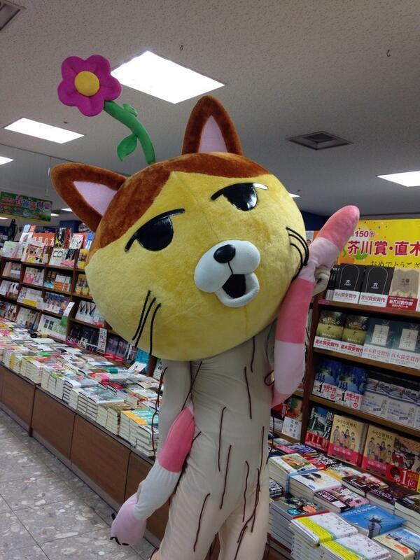 ネッコロが店内を徘徊中です! http://t.co/3YHVOIL9P4