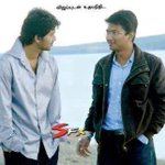 RT @ALANKGF: @Udhaystalin Do you remember when was this bro? http://t.co/6KhUBM7s1B