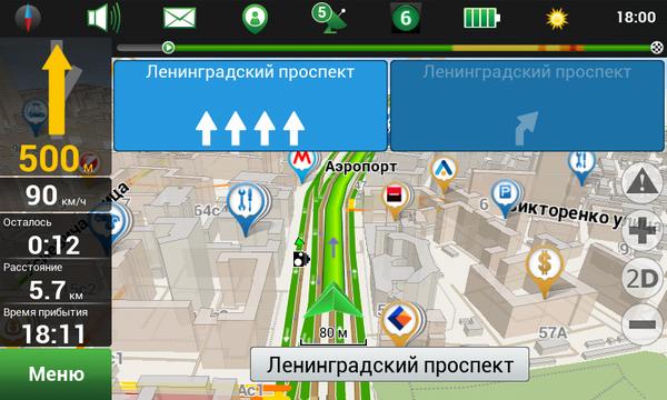 Для пользователей Android вышло #обновление Навител Навигатор 8.7 с новыми сервисами! http://t.co/LoN9SEHVQY #navitel http://t.co/rGbeAcpyku