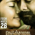 #nedunchalai wil release on march 28th worldwide! wil b releasin in more than 200 screens in TN! http://t.co/k2CboDCMuJ