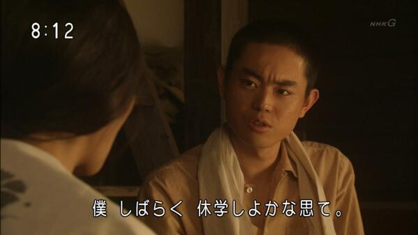 ごちそうさん (2013年のテレビドラマ)の画像 p1_15