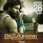 #nedunchalai frm march 28th! http://t.co/VfUj8hcBm3