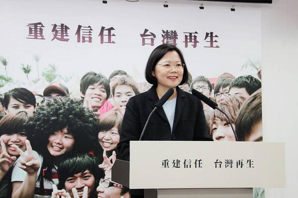 重建信任、台灣再生—參選民主進步黨主席聲明 http://t.co/7Nperul26e http://t.co/eQfloo66e5
