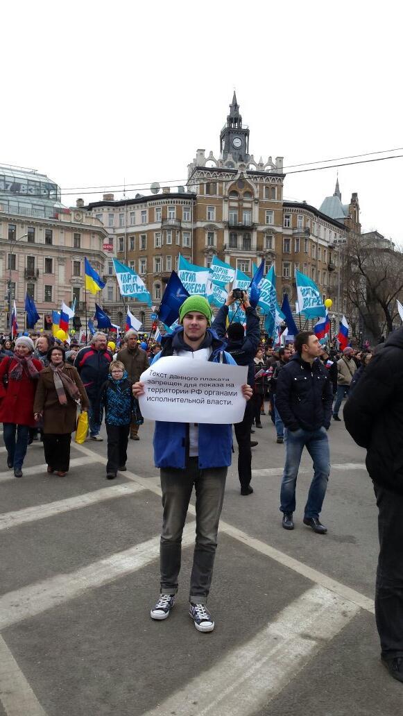 Текст данного плаката запрещен для показа на территории РФ органами исполнительной власти #МаршМира.