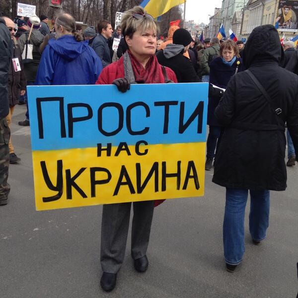 Сегодня в центре Москвы. «Марш Мира».