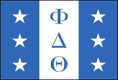 Happy Founders Day and Happy Birthday to Robert Morrison! We know that you would be proud of your brothers. http://t.co/MuVte3Tlkr