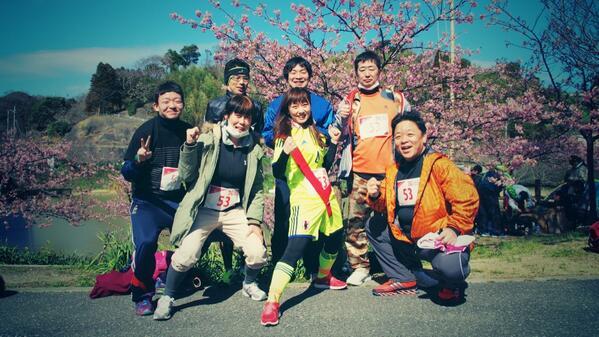 3月15日 はれ。  今日は、なぜか『オテンキ』と言うチーム名で 伊集院さん、池田さん、ガーユーさん、ユミミさん、矢野さん、小糸さん、(監督は渡辺さん、撮影はMさん)と千葉県のきょなん頼朝桜リレーマラソンに参加してきた。 いい思い出! http://t.co/KmsM0pSiKQ