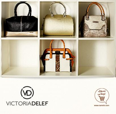 Namshi متجر نمشي  (@NamshiDotCom): Gorgeous bags from @VICTORIADELEF! All trends in  #metallic #monochrome #floral ! http://t.co/Xy04wSreQk #retweet http://t.co/J2kHop5pka