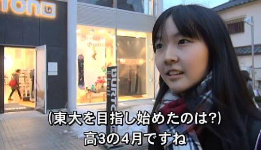 リアルワールド「密着!東大受験」(29日10時30分~日本テレビにて放送)では、番組ホームページで「親子の絆」で東大に挑んだ女子高生の物語、15分のストーリーを特別公開!番組HPはコチラ→http://t.co/QiFdmWIKhn http://t.co/am6qd8RzYX