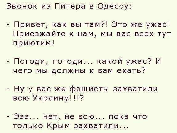Ой :) http://t.co/tlvKZEFEhs