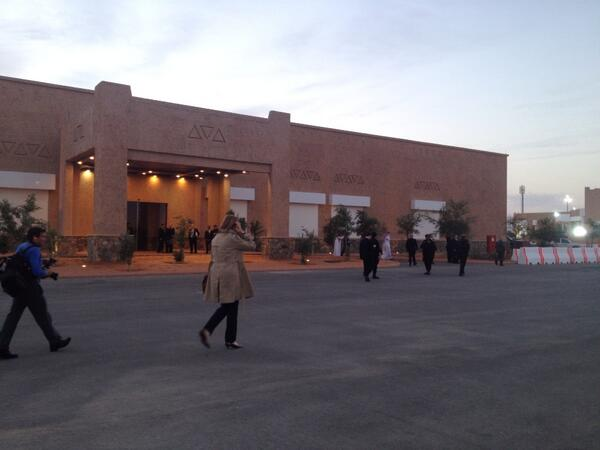 Building next to the one where King Abdullah met with POTUS http://t.co/32cqFdSnwz