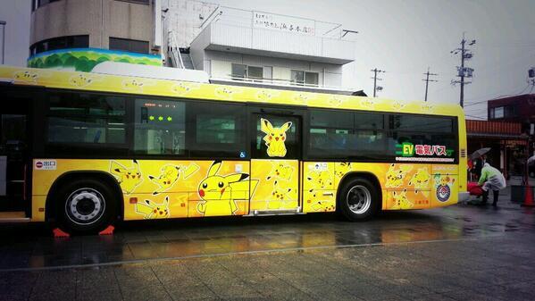 日本初のピカチュウ電気バス(仮)が、外宮前からスタートします。 三重交通株式会社、三重大学、国県市と産官学+株式会社ポケモン様のデザイン提供で、伊勢市内を運行。 子どもたちの笑顔が楽しみです。 http://t.co/RF8TsBTmVw