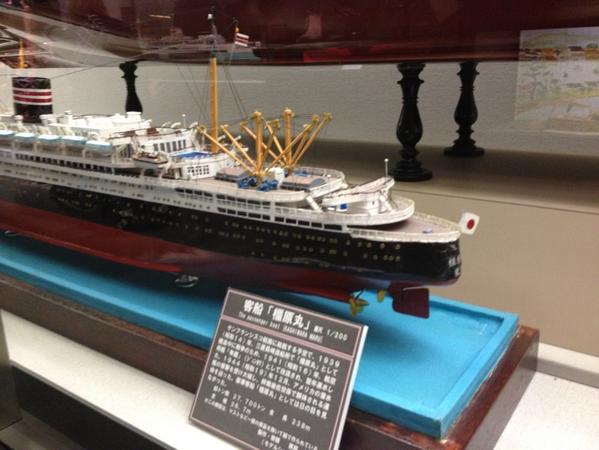 まもなく閉館する交通科学博物館にはヒャッハーさんこと隼鷹の模型が展示されています。  #艦これ http://t.co/0MrtXd2X1f
