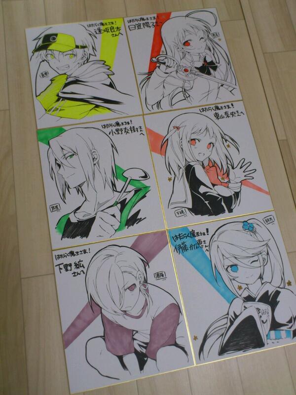 そしてアニメ感謝の色紙もようやくお渡しできました。(今更感)このあと和ヶ原さん柊さん三嶋さんにもコメント書き込んで貰ってにぎやかに(´▽`)サプライズ大成功!? http://t.co/lc3ENrbmnE