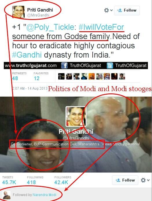 Gong by @MrsGandhi 's immense love for Gandhis, wondering how does she cope up with her own surname RT @yehlog http://t.co/ikRz76l3pO