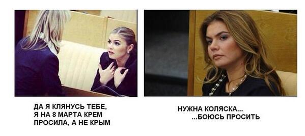 #Крым #Аляска http://t.co/pqmlH6Zk3T