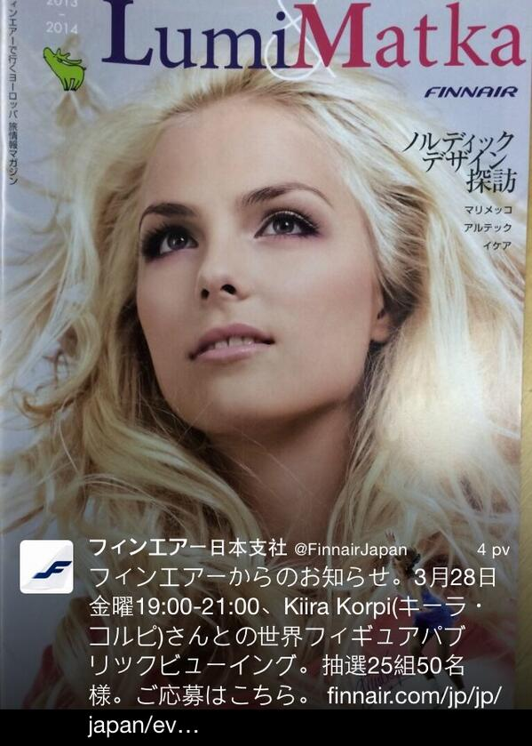 I'm so excited to go to Japan next week for #Finnair events and meet some of my fans!