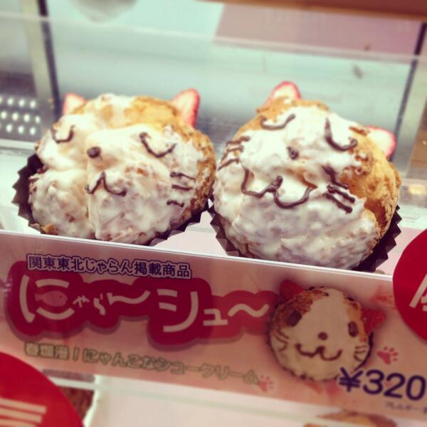 東京ソラマチで「にゃらんスイーツ」を堪能しました! こちらは、東京下町シュークリーム スイートオーブンの「にゃらんシュー」 http://t.co/Slwpivk4Rk