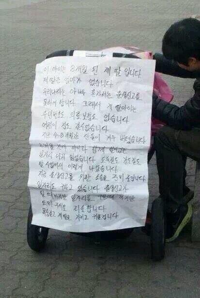 도와주세요!! http://t.co/azPbtdZxVQ