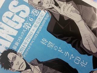 「@バンチ」5月号、本日発売!   皆様お待たせしました。ついに、「GANGSTA.」がドラマCD化します! 気になるキャストは、ウォリック役:諏訪部順一さん、ニコラス役:津田健次郎さん、アレックス役:能登麻美子さんです。やばいです! http://t.co/DYDWYjtBu4