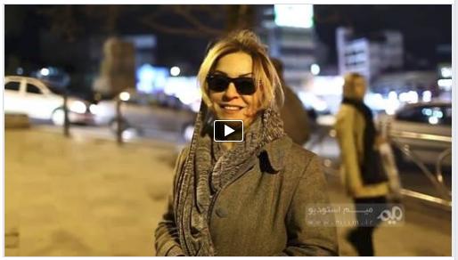 با حنیف و میثم ویدئویی ساختیم با حال و هوای نوروزی و سؤالهای مشخص از آدمهای متفاوت. ببینید  https://t.co/xFAtBYLRQk http://t.co/GHsh6y7eVK