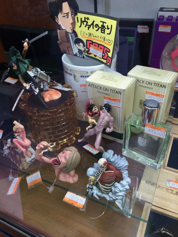 Yes, this is real. #Parco #shibuya #AttackOnTitan #perfume http://t.co/xKsOaNoZJy