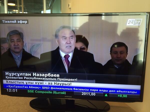 Прямой эфир поздравления президента россии