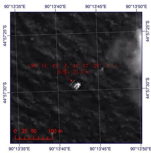 "Chinese state media has released satellite image of the ""suspicious object"" in southern search area. #MH370 http://t.co/K7TscaLRAm"